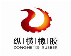 Guangdong Xingning Zongheng Rubber Co.,Ltd.
