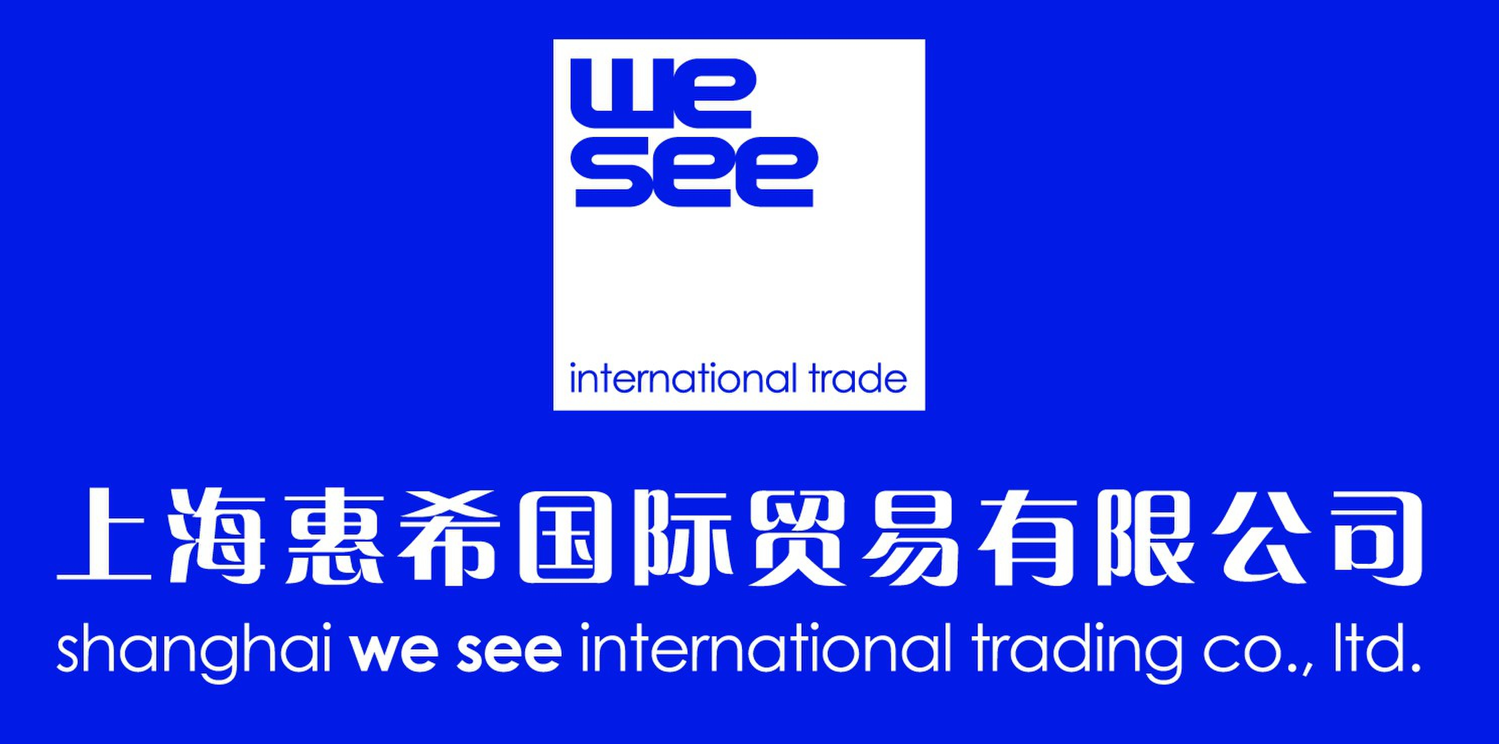 Shanghai Wesee International Trading Co., Ltd.