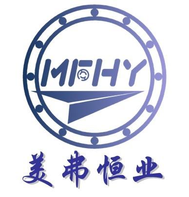 Tianjin Mefhoyew Import And Export Co., Ltd
