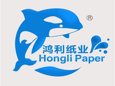 Hongli Paper Co., Ltd.