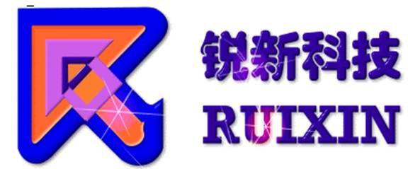Guangzhou Ruixin Touch Control Technology Co., Ltd.