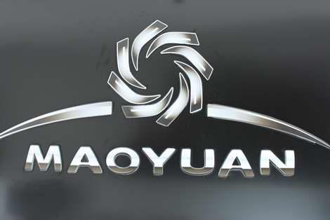 Jiangsu Maoyuan Economic &Trade Development Co.Ltd