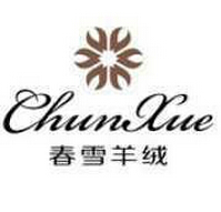Beijing Chunxue Cashmere Co., Ltd