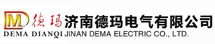 Jinan DEMA Electric Co., Ltd.