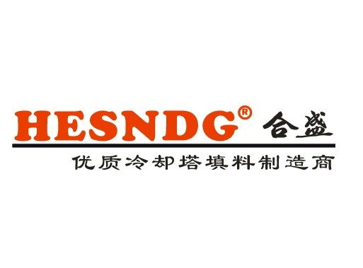 Guangzhou Hesheng Plastic Industry Co., Ltd.