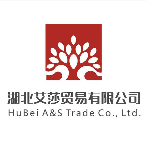 Hubei AiSha International Trade Co., Ltd.
