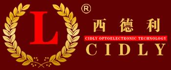 Cidly Optoelectronic Technology Co., Ltd.