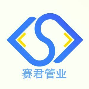 Linyi Saijun Pipe Co., Ltd.