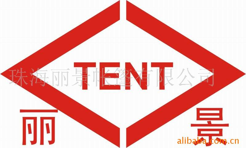 Zhuhai Lijing Tent Co.,Ltd