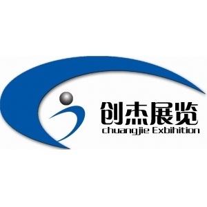 Hangzhou Chuangjie Exhibition Service Co., Ltd
