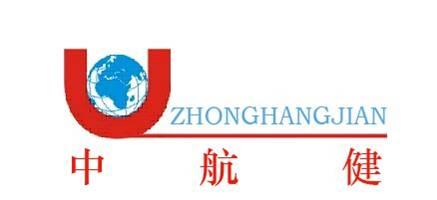 Shenzhen Zhonghangjian Import And Export Co.,Ltd