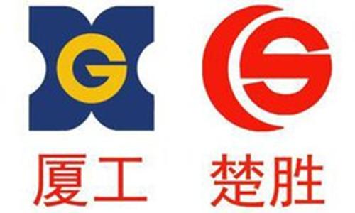 Xiagong Chusheng Special Purpose Vehical ManufactURing Co. Ltd