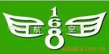 Xianyang Aviation 168 Biology Engineering Co., Ltd.
