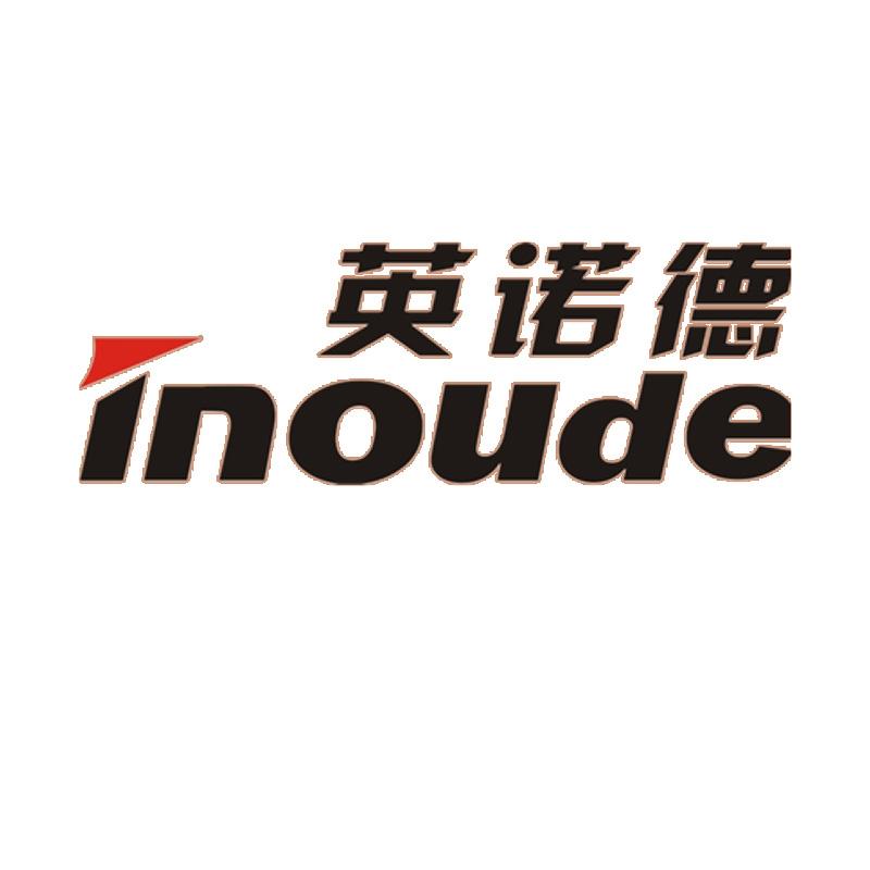Nanjing Inoude Environment Technology Co.,Ltd