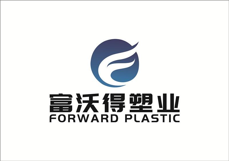 Ningbo Forward Plastic Co., Ltd