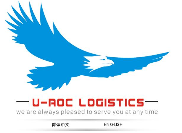 U-Roc Logistics Shenzhen Ltd