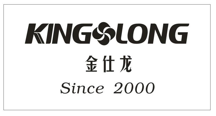 Guangzhou Kingslong Bag & Case Co., Ltd.