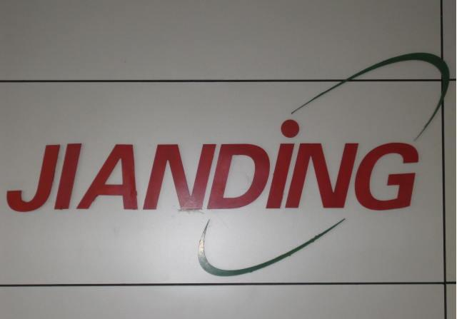 Hangzhou Jianding Steering Gear Co., Ltd.