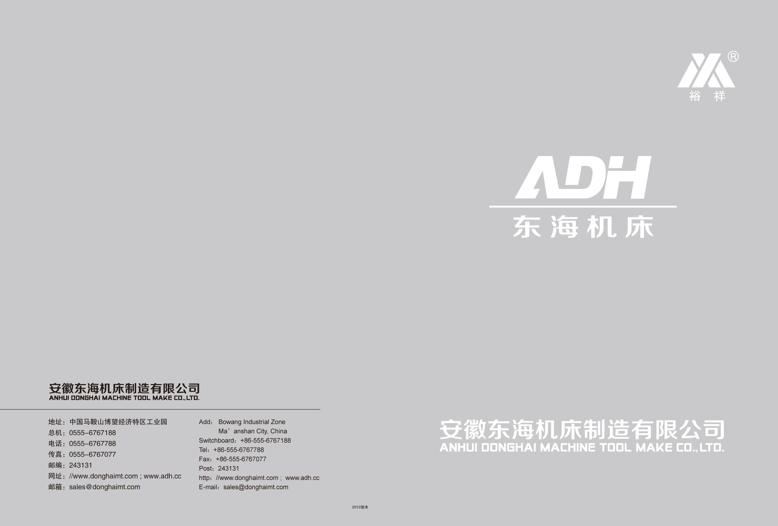 Anhui Donghai Machine Tool Make Co.