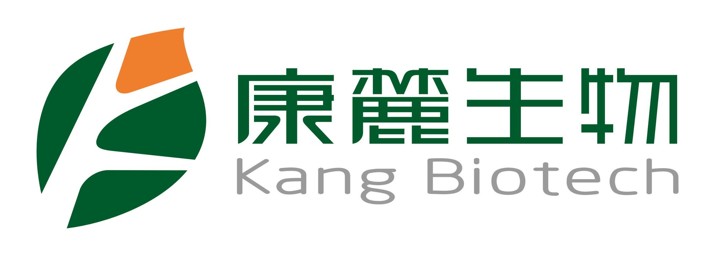 Hunan Kangbiotech Co., Ltd.