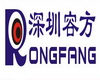 Rongfang International Group Limited