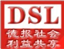 Qingdao Desiree Group Rubber Machinery Co.,Ltd