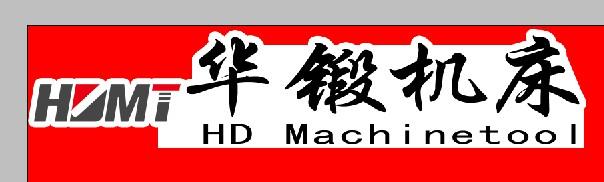 Maanshan Huaduan Cnc Machine Tool Co., Ltd.