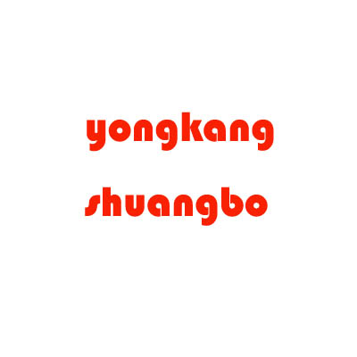 Yongkang Shuangbo Fitness Equipment Factory