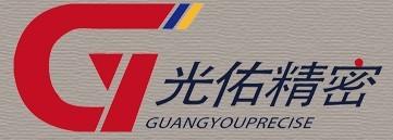 Hefei Guangyou Precision Machinery Company