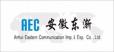 Anhui Eastern Communication IE Co., Ltd.