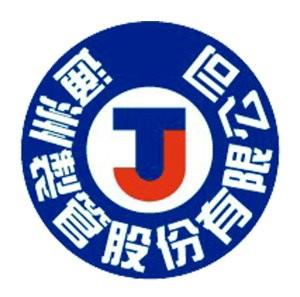 Tong-Jou Aluminum Tube (Can) Manufactory Co., Ltd.