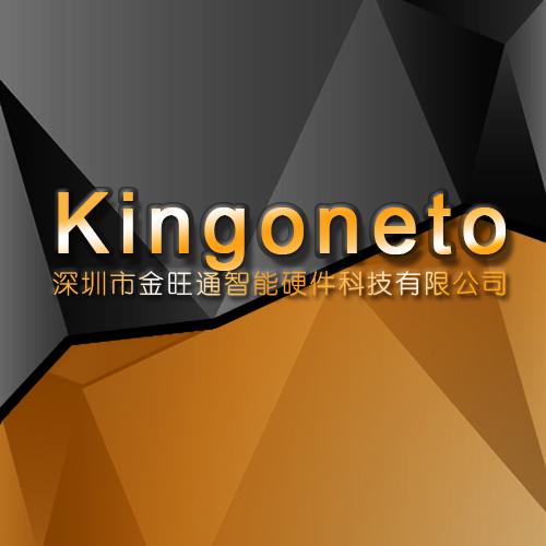 Shenzhen Kingoneto Intelligent Technology Co., Ltd.