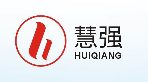 Zhongshan Huiqiang Electrical Appliance Co., Ltd.