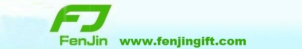 Zhejiang Fenjin Promotion Gift Co.,Ltd