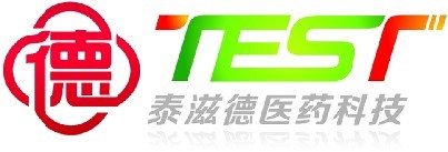 Guangzhou TEST Pharmaceutical Technology Co.,Ltd.