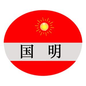 Qinghai Guoxin Aluminium Incorporated Company