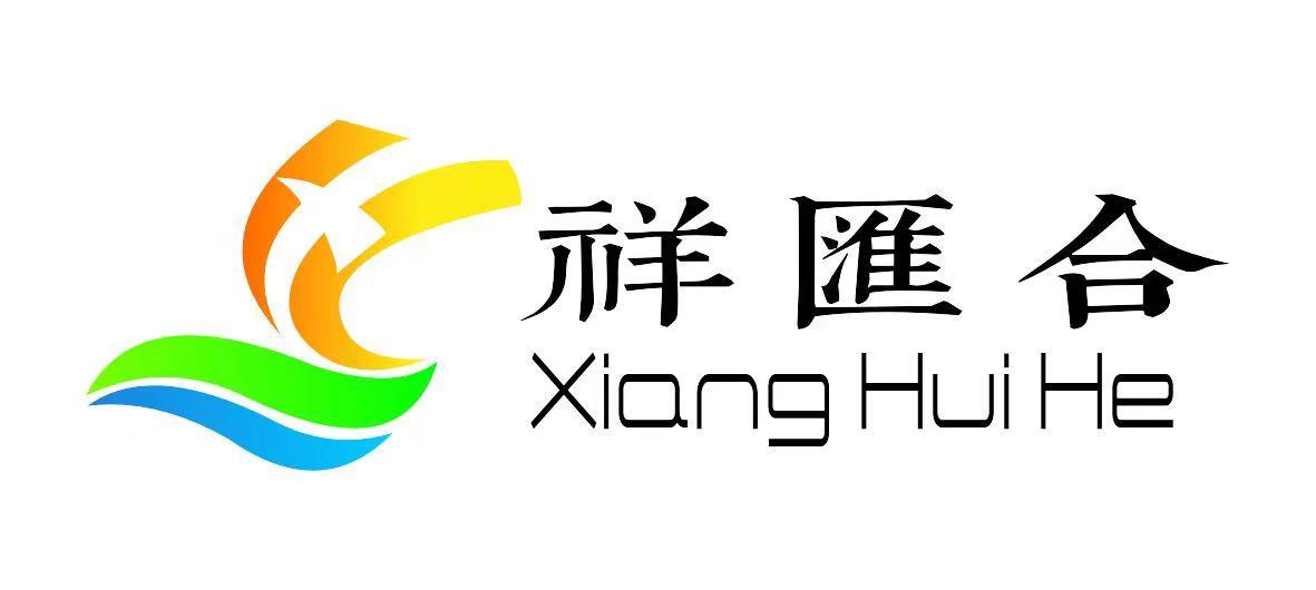Guangzhou Xianghe Inflatable Product Factory