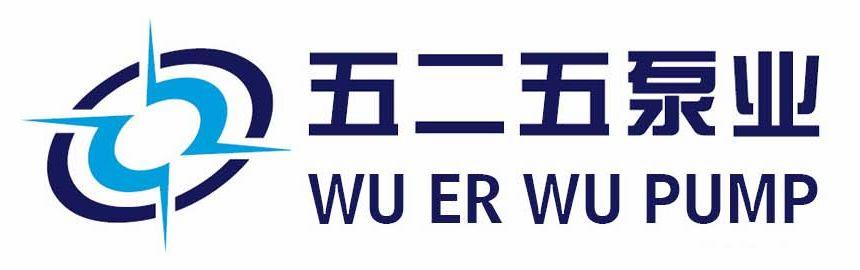 Xiangyang WuErWu Pump Industry Co., Ltd.