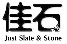 Hubei Just Slate & Stone Co., Ltd.