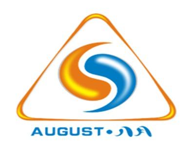 Huizhou August Plastic Product Co., Ltd