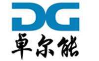 Shanghai Drennan Company Limited