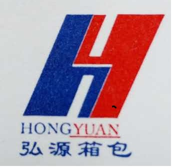 Quanzhou Hongyuan Bags Products Co., Ltd.