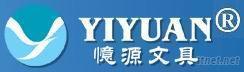 Shenzhen Pinyuan Plastic Co., Ltd.