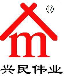 Xingminweiye Architecture Equipment Co., Ltd.