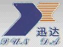 Nantong Xunda Rubber Plastic Manufacturing Co., Ltd