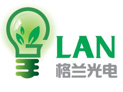 Shenzhen Glanlighting Co., Ltd