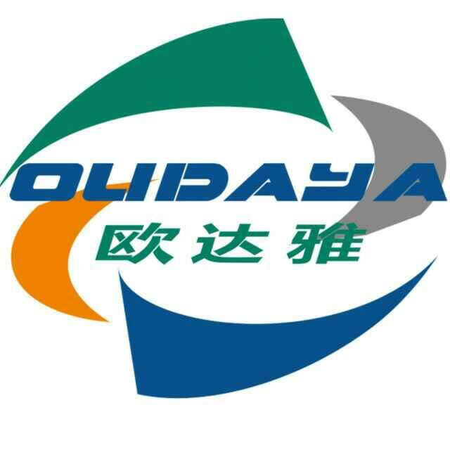 Shantou Oudaya Packaging Co, . Ltd