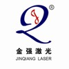 JiNan JinQiang Laser CNC Equipment Co. Ltd.