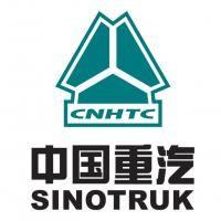 Jinan Truck International Import Export Co. Ltd