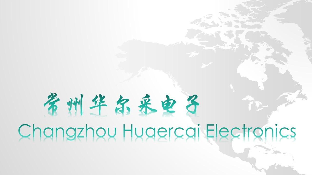 Changzhou Huaercai Electronics Co., Ltd